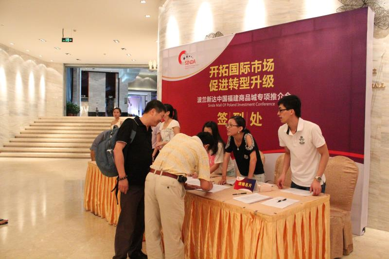 Our commericial letting event held in China in 2016